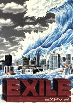 EXPV(2)(通常)(DVD)
