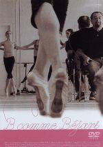 ベジャール、バレエ、リュミエール(通常)(DVD)