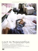 ロスト・イン・トランスレーション(通常)(DVD)