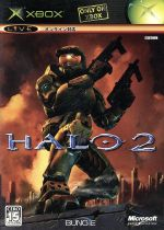 Halo 2(ゲーム)