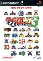 チョロQ HG3 THE BEST タカラモノ(再販)(ゲーム)