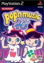 ポップンミュージック10(ゲーム)