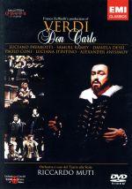 歌劇「ドン・カルロ」全曲(通常)(DVD)