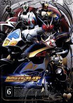 仮面ライダー剣 VOL.6(通常)(DVD)