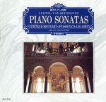 ベートーヴェン:ピアノ・ソナタ第14番「月光」、他(CDA)