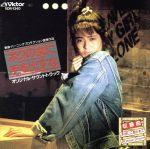 「ボクの女に手を出すな」 オリジナル・サウンドトラック(通常)(CDA)