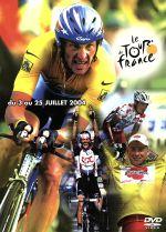 ツール・ド・フランス2004 スペシャルBOX(三方背BOX付)(通常)(DVD)