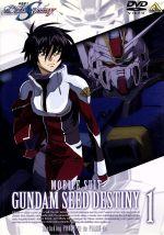 機動戦士ガンダムSEED DESTINY 1(ライナーノーツ付)(通常)(DVD)