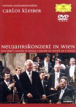 ニューイヤー・コンサート1989(通常)(DVD)