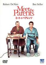 ミート・ザ・ペアレンツ(通常)(DVD)
