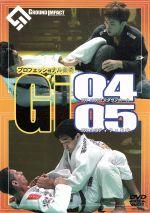 プロフェッショナル柔術リーグ Gi-04-05(通常)(DVD)