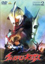 ウルトラマンネクサス Volume 2(通常)(DVD)
