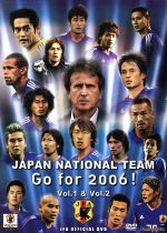 日本代表 Go for 2006! 初回限定生産BOXセット(通常)(DVD)