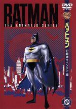 TVシリーズ バットマン 犯罪紳士ペンギン編(通常)(DVD)