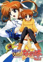 魔法少女リリカルなのは Vol.1(通常)(DVD)
