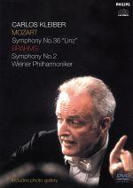 モーツァルト : 交響曲第36番 ハ長調 K.425 ≪リンツ≫(通常)(DVD)