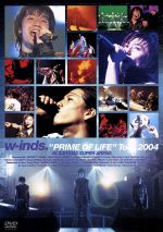 """w-inds.""""PRIME OF LIFE""""Tour 2004(通常)(DVD)"""