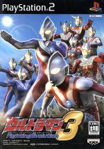ウルトラマン Fighting Evolution3(ゲーム)