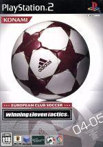 ヨーロピアンクラブサッカー ウイニングイレブン タクティクス(ゲーム)