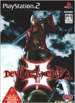 デビル メイ クライ3(ゲーム)