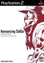 ロマンシングサガ -ミンストレルソング-(ゲーム)
