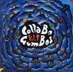 CollaBo GumBos Vol.1(通常)(CDA)