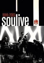 1999-2003(通常)(DVD)