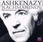 楽興の時~ラフマニノフ:ピアノ作品集(通常)(CDA)