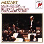 モーツァルト:交響曲第39番、協奏交響曲 K.297b(通常)(CDA)