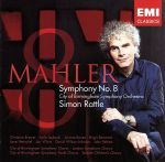 マーラー:交響曲第8番 千人の交響曲(通常)(CDA)