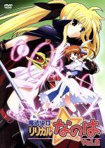 魔法少女リリカルなのは Vol.2(通常)(DVD)