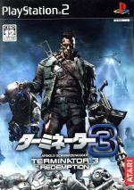 ターミネーター3:ザ・レデンプション(ゲーム)