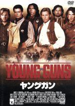 ヤングガン(通常)(DVD)