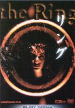 リング Hi-Bit Edition(通常)(DVD)