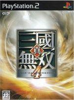 真・三國無双4(ゲーム)