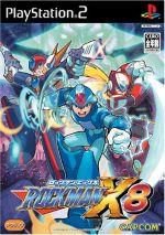 ロックマンX8(ゲーム)