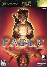 Fable(ゲーム)