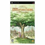 ポポロクロイス物語 ピエトロ王子の冒険(ゲーム)