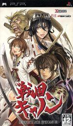 戦国キャノン SENGOKU ACE EPISODE3(ゲーム)