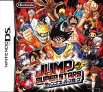 JUMP SUPER STARS ジャンプスーパースターズ(ゲーム)