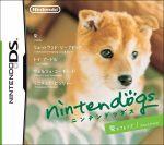 nintendogs 柴&フレンズ(ゲーム)