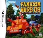 ファミコンウォーズDS(ゲーム)