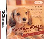 nintendogs ダックス&フレンズ(ゲーム)