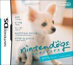 nintendogs チワワ&フレンズ(ゲーム)