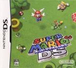 スーパーマリオ64 DS(ゲーム)