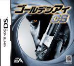ゴールデンアイ ダーク・エージェントDS(ゲーム)