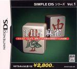 THE 麻雀 SIMPLE DSシリーズ Vol.1(ゲーム)
