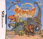 恐竜対戦 ダイノチャンプ 最強DNA発掘大作戦(ゲーム)