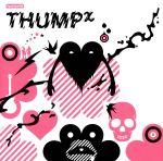 THUMP χ(通常)(CDA)