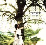 硝子の靡風(初回限定版)(DVD1枚付)(通常)(CDA)